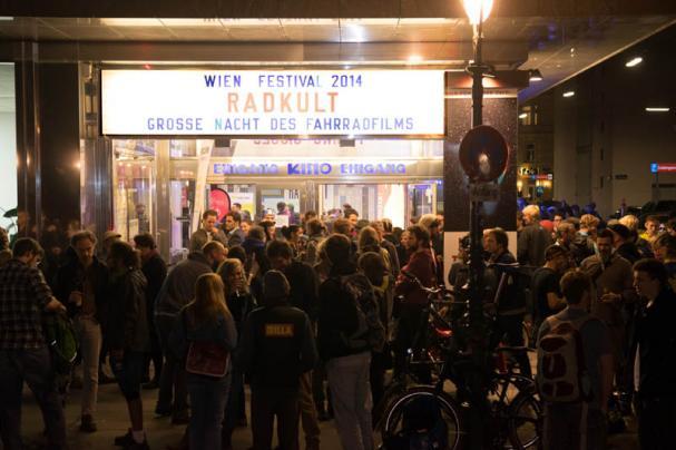 01radkult_kinoeingang_erwinpreuner_web.jpg