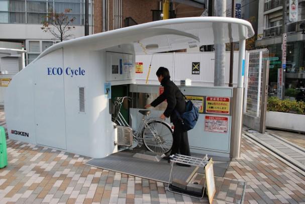 Eine Parkgarage für 204 Fahrräder