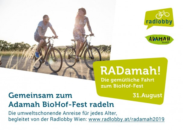 flyer_radamah_2019_web.jpg