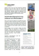20140729_news.jpg