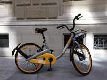 bikesharing_obike_mobag.jpg