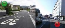 PlusMinus für Radfahrende auf Vorarlbergs Straßen